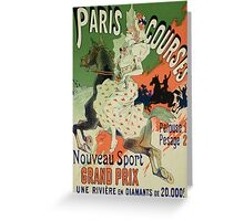 Reproduction of a poster advertising Paris Courses Greeting Card