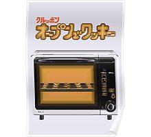 Yoshi no Cookie: Kuruppon Oven de Cookie Poster