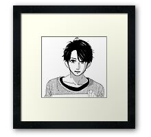 Shishio-Sensei Framed Print