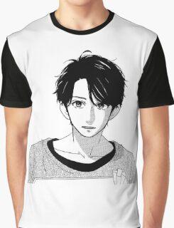Shishio-Sensei Graphic T-Shirt