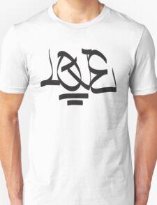 Love Graffiti Unisex T-Shirt
