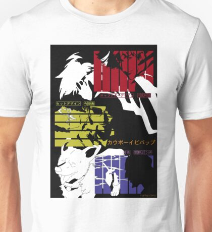 Bebop Blues Unisex T-Shirt