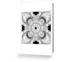 Black And White Lace Pattern Greeting Card