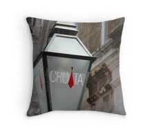 Dubrovnic street lamp Throw Pillow