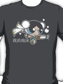 Bubb-Li the fighter T-Shirt