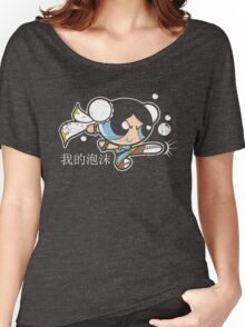 Bubb-Li the fighter Women's Relaxed Fit T-Shirt