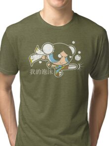 Bubb-Li the fighter Tri-blend T-Shirt