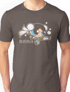 Bubb-Li the fighter Unisex T-Shirt