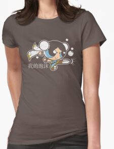 Bubb-Li the fighter Womens Fitted T-Shirt