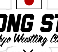 Strong Style Tokyo Wrestling Club (Black Text) Sticker
