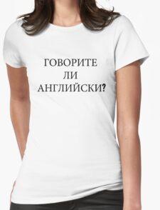 Do you speak English? (Bulgarian) Womens Fitted T-Shirt