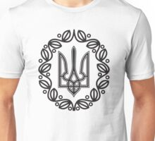 Coat of Arms of UNR (UKRAINE) Unisex T-Shirt