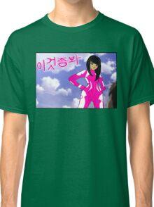 Eva Pilot 00  Classic T-Shirt