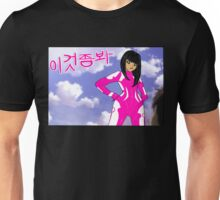 Eva Pilot 00  Unisex T-Shirt