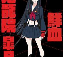 Kiryuin Satsuki and Senketsu by misterspotswood