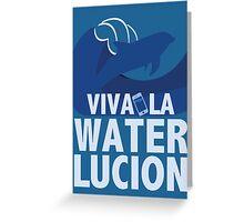 Haruka || Viva la Waterlucion Greeting Card