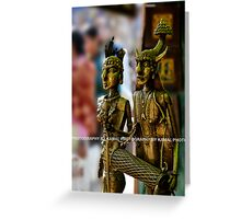 TRIBALS IN BRASS! Greeting Card