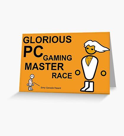 PCMR - Large Greeting Card