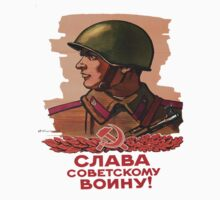 Red Army Tee by Wombatworks