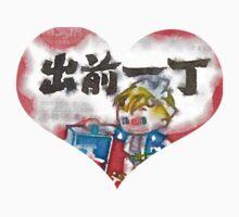 I Love Ramen T - Faded - shirt by yoshi77
