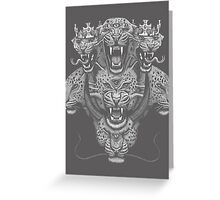 The Beast of Revelations Greeting Card