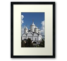 Spassky Cathedral Framed Print