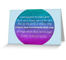 Percy Jackson Prophecy - Blue Background Greeting Card
