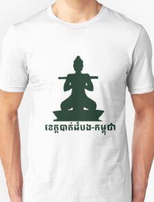 Battabong-Cambodia Unisex T-Shirt