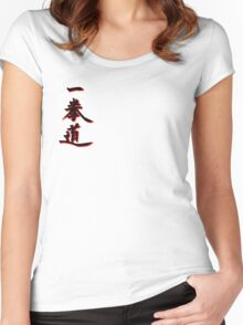 Yee Chuan Tao Calligraphy Only Women's Fitted Scoop T-Shirt