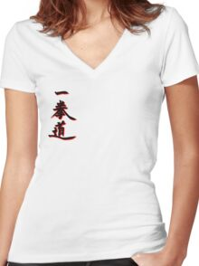 Yee Chuan Tao Calligraphy Only Women's Fitted V-Neck T-Shirt