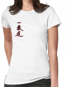Yee Chuan Tao Calligraphy Only Womens Fitted T-Shirt