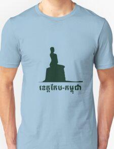 Kep-Cambodia Unisex T-Shirt