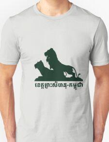 Kompongsom-Cambodia Unisex T-Shirt