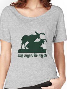 Mondulkiry-Cambodia Women's Relaxed Fit T-Shirt