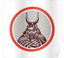 Samurai Warrior Katana Sword Attacking Poster
