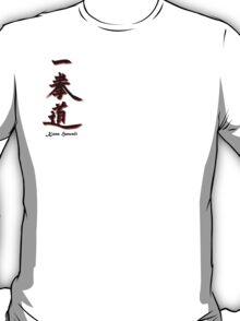 Yee Chuan Tao Calligraphy Kona, Hawaii T-Shirt