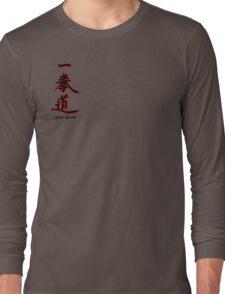 Yee Chuan Tao Calligraphy Kona, Hawaii Long Sleeve T-Shirt