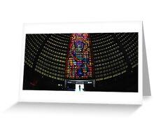 Cathedral Interior with Entrance, Rio de Janeiro, Brazil Greeting Card