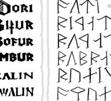 The Hobbit - The Company (Khuzdul) V2 Sticker