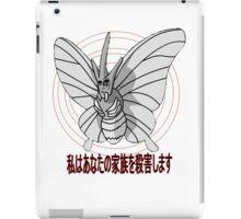 VeneMurder iPad Case/Skin
