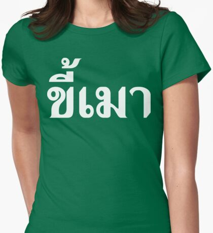 Khee Mao ~ Beer Addict in Thai Language Script Womens Fitted T-Shirt