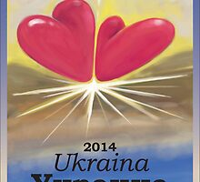 2014 Ukraina LOVE  by Flavor Design