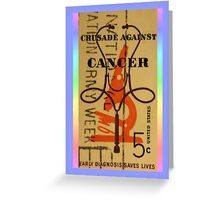 Stamp Out Cancer Greeting Card