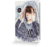 Baekhyun MAMA Era Greeting Card
