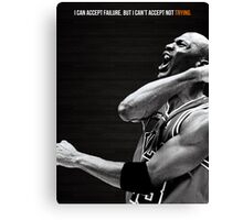 Michael Jordan Motivation Poster Canvas Print