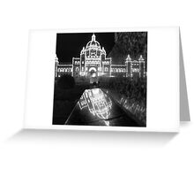 Parliament Paradox - Square B&W Greeting Card