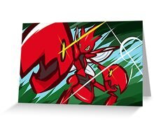 Scizor | Bug Bite Greeting Card