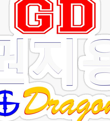 ♥♫Big Bang G-Dragon Cool K-Pop GD Clothing & Cases & Stickers & Bags & Home Decor & Stationary♪♥ Sticker
