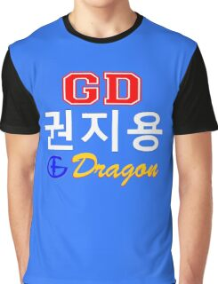 ♥♫Big Bang G-Dragon Cool K-Pop GD Clothing & Cases & Stickers & Bags & Home Decor & Stationary♪♥ Graphic T-Shirt