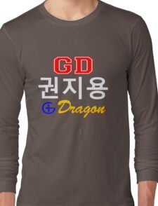 ♥♫Big Bang G-Dragon Cool K-Pop GD Clothing & Cases & Stickers & Bags & Home Decor & Stationary♪♥ Long Sleeve T-Shirt